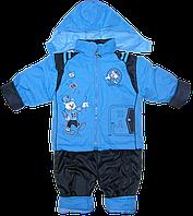 Детский весенний, осенний комбинезон (штаны на шлейках и куртка) на флисе и синтепоне, р.86, 92, 98, 104 Китай