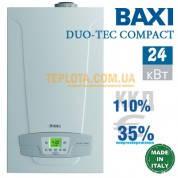 Газовый конденсационный котел BAXI DUO-TEC COMPACT 24 GA (двухконтурный, премиум-класс) БЕСПЛАТНЫЙ ПУСК