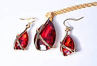 Серьги и кулон с красными камнями, набор бижутерии