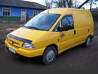 Дефлектор капота (мухобойка) Fiat Scudo с 1995–2001 г.в.