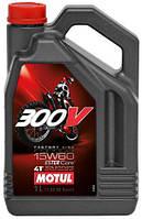 Motul 300V 4T Off Road 15W60 (4л) Синтетика моторное масло для 4-х тактных двигателей мотоцикла Factory Line