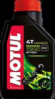 Motul 5000 4T 10W40 Hi-Tech (1л) Полусинтетика масло для 4-х тактных двигателей мотоцикла