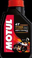Motul 7100 4T 10W50 (1л) Синтетика масло для 4-х тактных двигателей мотоцикла