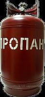Газовый баллон 27л (г. Севастополь) с вентилем ВБ-2