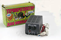 Терморегулятор для инкубатора Индюк 1 кВт