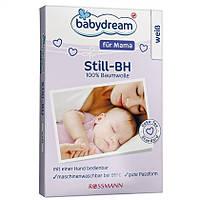 Babydream für Mama  Still-BH Größe 85В in weiß - Бюстгальтер для кормления (белый)