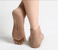 Носки для йоги профи MEIKAN