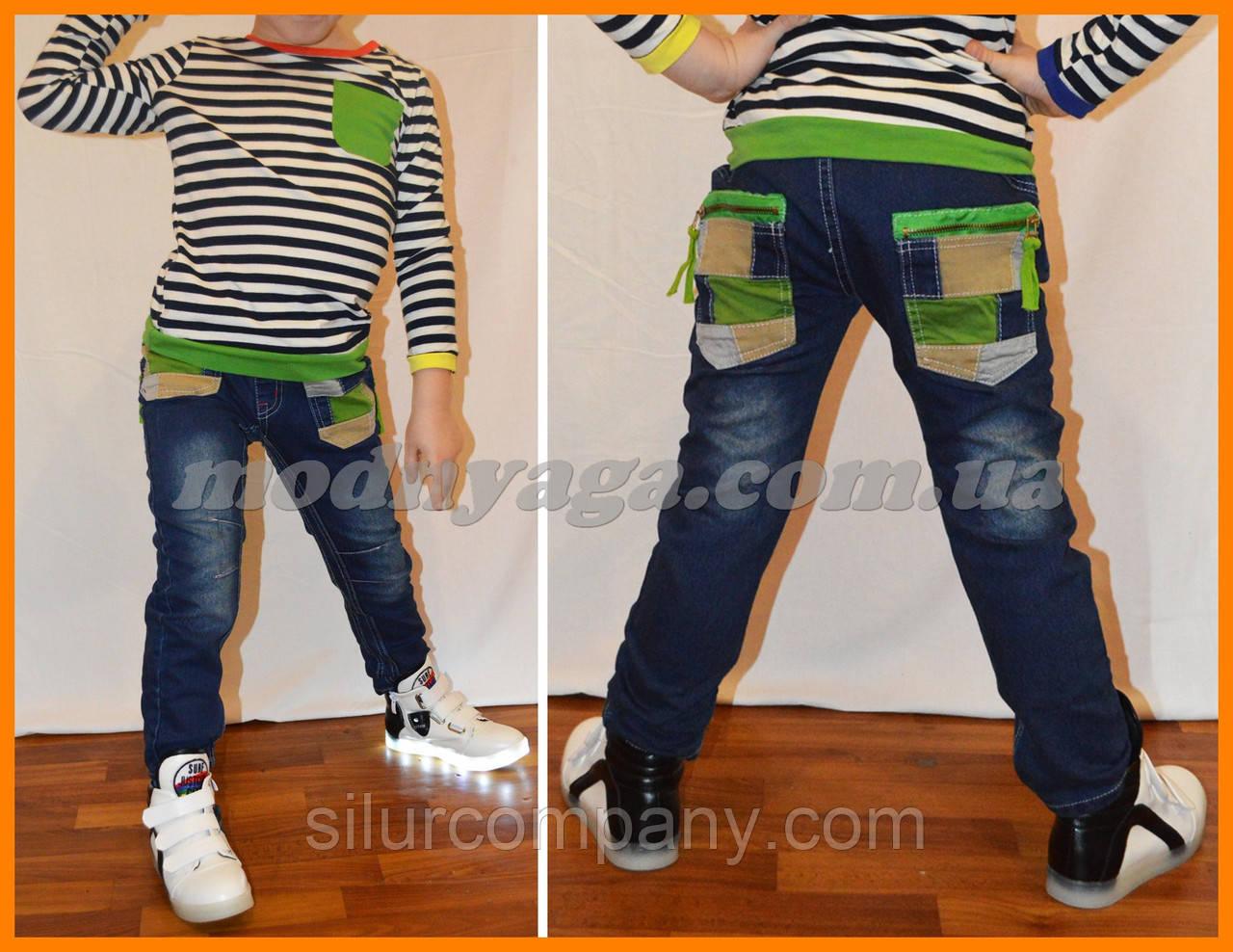 Качественные джинсы купить доставка