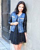 Женская джинсовая куртка с рукавами из еко-кожи