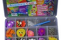 Аксессуары для браслетов из резинок Rainbow loom