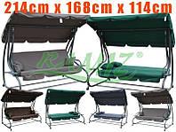 Розкладні садові качелі, 4 кольори