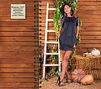 Трикотажное платье с рукавами из кожзама.