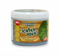 """Мыло """"Зеленое"""" натуральное таежное для бани и душа для ухода за телом и волосами"""