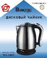 Электрочайник Domotec MS-5003 (нержавейка)