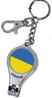 Брелок - кусачки Флаг Украины