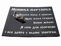 Подвеска Мышка-норушка (Украинская бижутерия)