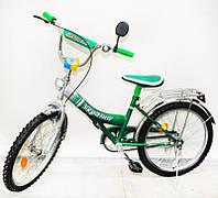 Велосипед двухколесный 20 дюймов Украина