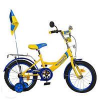 Детский двухколесный велосипед Profi Ukraine P1449, 14 дюймов, звонок, зеркало, флажок