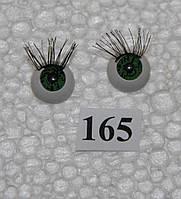 Глазки полусферы, зелёные, с ресницами, 12 мм. акриловые.   № 165