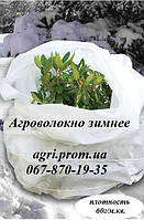 Агроволокно Агротекс 50 г/м² (1,6м*100м), защита от морозов, укрытие на зиму растений