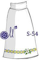Заготовка женской юбки-вышиванки S-54
