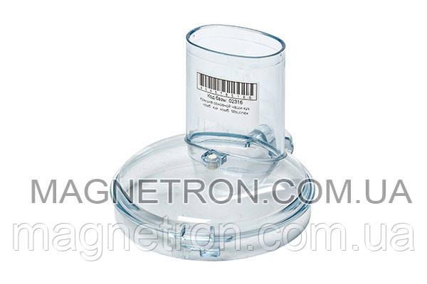 Крышка основной чаши кухонного комбайна Moulinex MS-5785185, фото 2