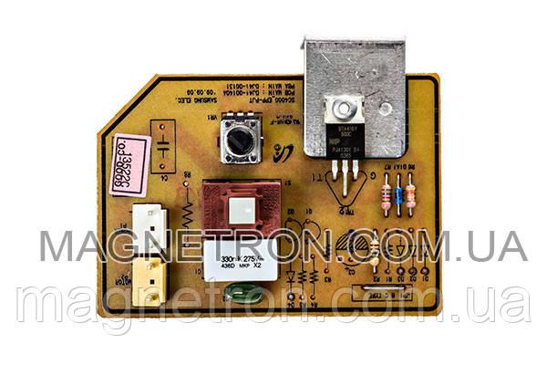 Плата управления для пылесоса Samsung DJ41-00131C, фото 2