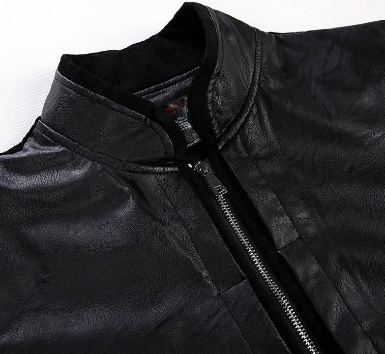 Куртка кожаная чернигов