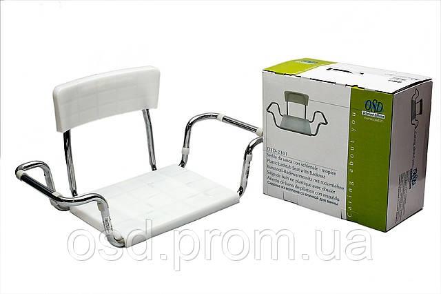 Пластиковое сиденье для ванны Со спинкой: OSD-2301