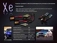 Комплект ксенон HB4 (9006) 3000K / 4300K / 5000K / 6000K 35W DC