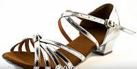 Бальные серебряные туфли Латина для девочек