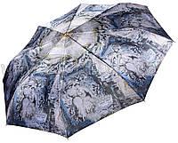 Женский зонт Три Слона САТИН ручка кожа ( полный автомат ) арт.136-2