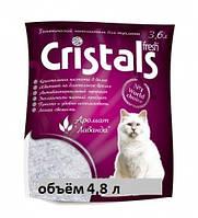 Наполнитель селикагелевый Кристал Фреш (Cristals fresh) с лавандой 4,8 л