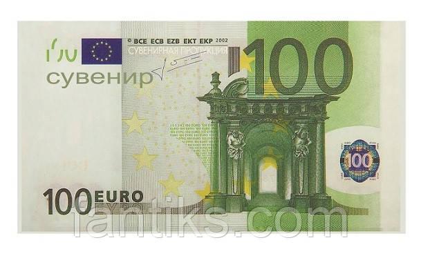 Наклейка - купюра 100 евро: продажа, цена в Харькове. талисманы ...