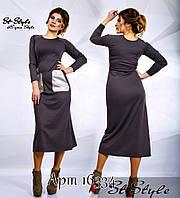 """Элегантное платье """"Космик - батал"""" мод НН150"""