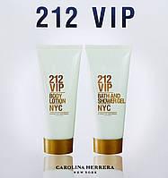 Подарочный набор Carolina Herrera 212 Vip (гель для душа + лосьон для тела)