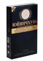 nedorogie-i-horoshie-tabletki-dlya-potentsii