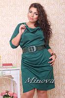 Платье женское нарядное трикотаж джерси размеры 48,50,52,54