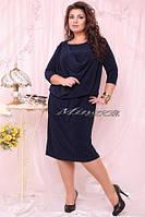 Платье женское  микро-масло, размеры 50,52,54,56,58