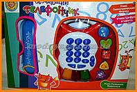 Детский телефон игрушка | Обучающий телефон