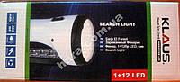 Аккумуляторный фонарь (2 в 1)