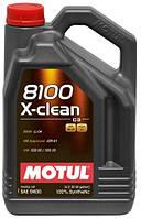 МОТОРНОЕ МАСЛО СИНТЕТИКА Motul 8100 X-clean 5W30 (5л)