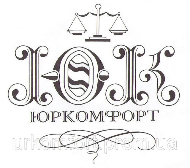 как зарегистрировать логотип: