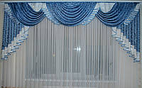 Ламбрекен из портьерной ткани Анабель