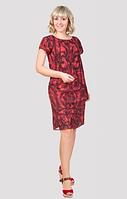 Модное  женское платье  с карманами , фото 1