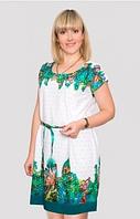 Восхитительное  женское платье