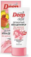 Деликатный крем-депилятор для удаления волос на лице с маслом персика