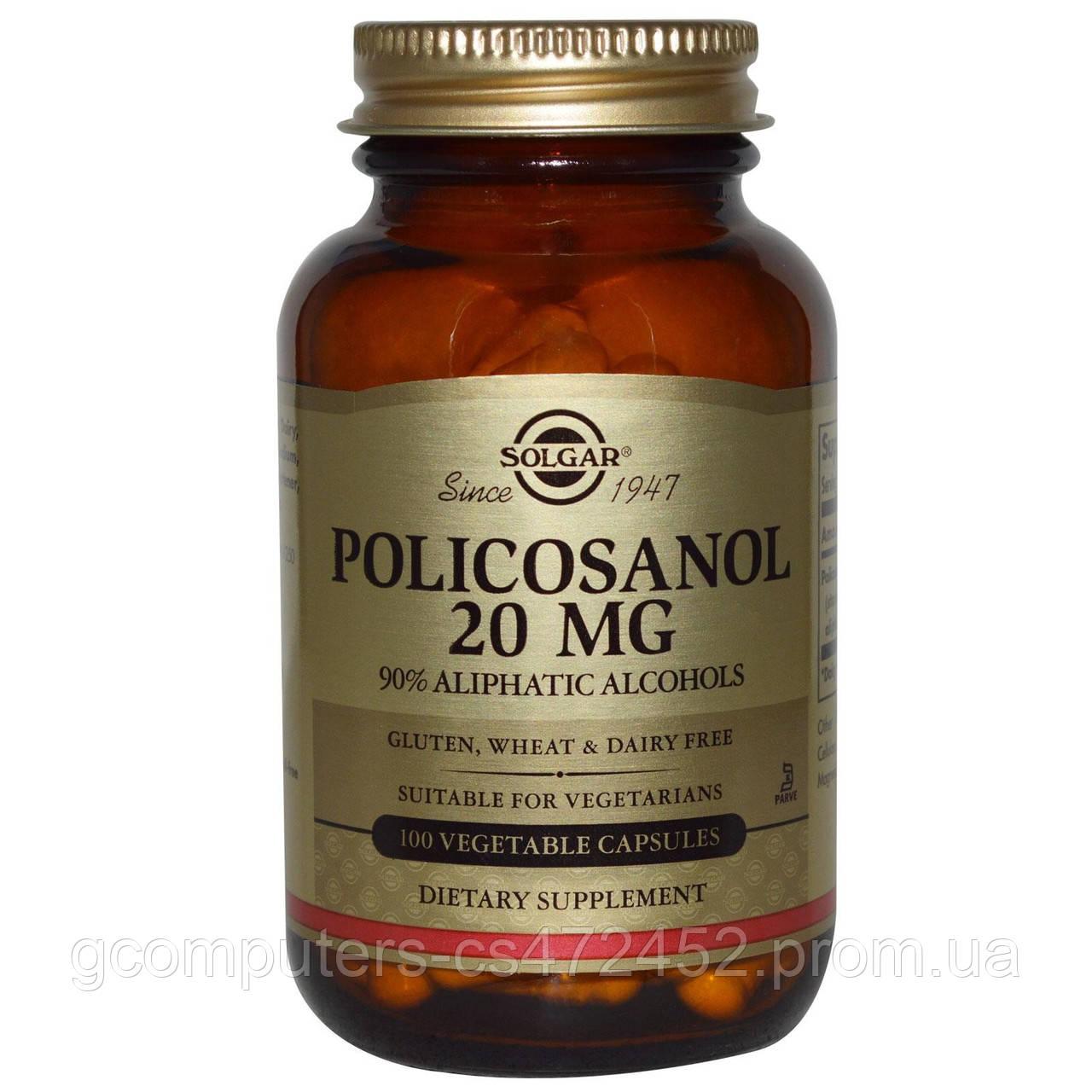 биодобавки снижения холестерина