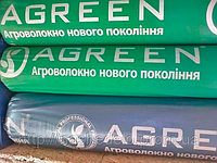 Агроволокно плотности 30; ширина 1,6 м; длина 100 м