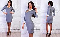 """Платье облегающее """"Lady"""""""